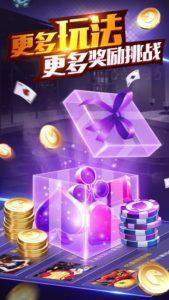 Aplikasi Judi Bola SBOBET Terbaru Dengan Permainan Casino Online